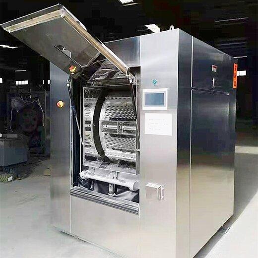 自动医院洗衣机出厂价,医院洗衣房设备