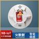 火脫脫NB-IoT消防煙感探測器,NB-IoT消防煙感安裝
