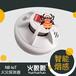 火脫脫NB-IoT消防煙感探測器,NB-IoT煙霧探測器價格