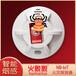 NB-IoT消防小程序煙感,NB-IoT智能煙感報警器