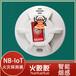 NB-IoT微信火災探測器價格,NB-IoT無線火災報警器