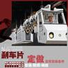 昕龙单轨吊车气动型驱动制动器块