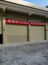 创中盛电动卷闸门,惠州定做卷帘门售后保障图片