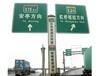 太原2T桿價格交通標志滄州博明金屬結構有限公司