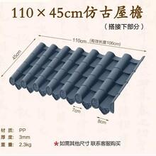 耐力板海口塑料瓦报价表图片