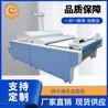 中型缩水机艺大缩水定型机节能环保预缩机