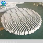 脱硫塔除雾器安装阻力不锈钢挡水器型号寿命正规脱硫塔除水器