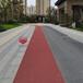 江西陶瓷顆粒路面材料