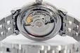 安陸市求購二手手表18克黃金能賣多少,名表