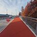 上海彩色防滑路面用于小區的原因彩色路面小區路面