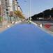 彩色路面粘合劑使用中出現刮痕的解決方法上海彩色路面