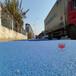 陶瓷顆粒膠水彩色防滑路面內蒙古彩色路面