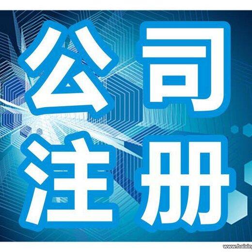 广州变更危化证一站式综合服务,危险化学品