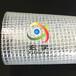 銷售PVC透明網格布款式齊全,防塵網格布
