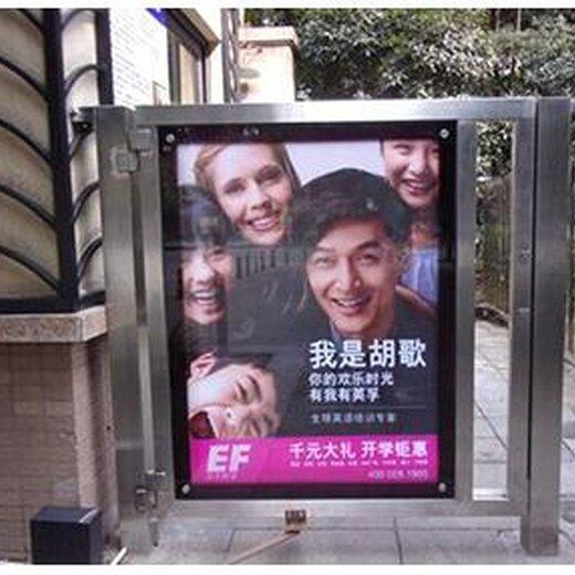 通州區門禁燈箱廣告詳情了解更多