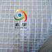 玄宇透明夾網布,制造海寧玄宇PVC透明網格布批發代理