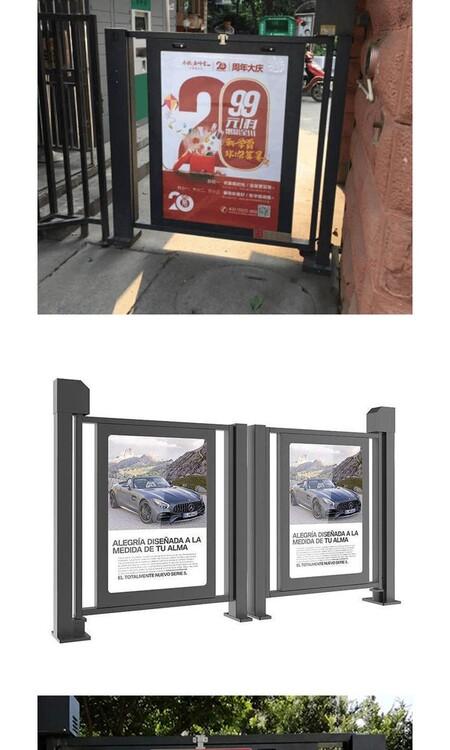 海淀區美鄰廣告