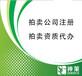 青岛无行政区划公司注册条件