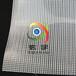玄宇防水網格布,耐用PVC透明網格布安全可靠