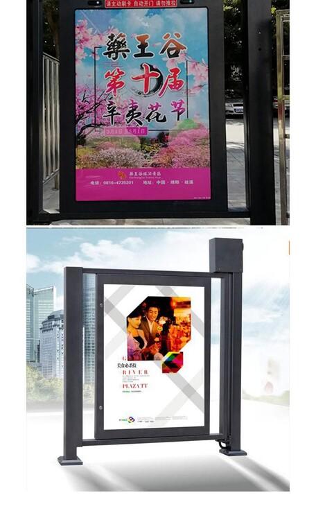 海淀區小區人行道門禁廣告