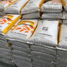 柯橋區鐵屑砂漿采購可慧鐵屑耐磨砂漿直供圖片