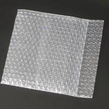 明瑞氣泡膜,巴東氣泡袋廠家圖片
