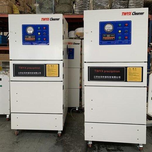 福建斜插式濾筒除塵器安裝廠家,柜式除塵器