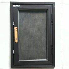 隐形纱窗大连隐形纱窗厂,定做金刚网纱窗隐形纱窗服务至上图片