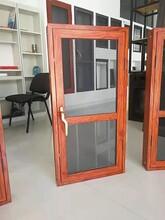 訂制隱形紗窗金剛網紗窗隱形紗窗服務周到,大連隱形紗窗廠圖片