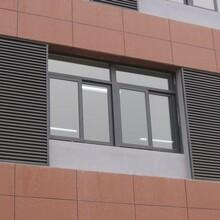 大連建磊電動鋁合金百葉窗,從事鋁合金百葉窗鋁合金百葉窗造型美觀圖片