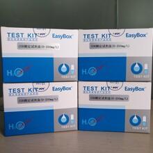 海凈化學需氧量測試盒,環保COD測定試劑盒質量可靠圖片