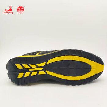 綠安全安全鞋LC080