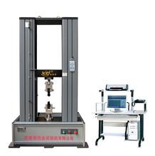 恒瑞金30噸電子萬能試驗機,定制200kN微機控制電子萬能試驗機批發代理圖片