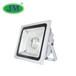 遼寧鐵嶺防震家明led冷庫燈led冷庫燈優質服務,冷凍庫專用燈