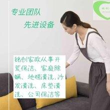 西安凤城五路办优游彩票5.0室优游彩票5.0优游彩票5.0清洗优质服务