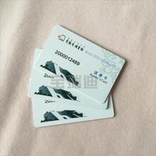 河南圖書館IC卡讀者證借書證一卡通印刷