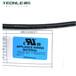 WDZ-RYJY無鹵低煙輻照交聯環保線纜制作精良,UL2517電源線