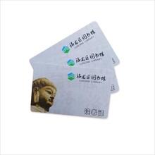 河南圖書館條碼卡IC卡讀者證印刷廠
