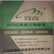 江西赣州F11聚合物防水砂浆图片