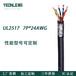 通樂TRVVSP拖鏈電纜,TRVV4-0.5柔性拖鏈電纜經久耐用