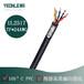通樂伺服編碼器線經久耐用,TRVVSP拖鏈電纜