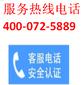 方太方太煤氣灶維修,西安雁塔區方太燃氣灶維修廠家服務電話圖片