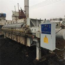 深圳出售二手板框式隔膜壓濾機二手污水處理壓濾機圖片