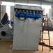 除塵器廠家布袋除塵器供應,布袋除塵設備