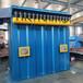 除塵設備廠家布袋除塵器廢氣處理設備,脈沖除塵器