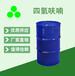 四氫呋喃生產技術膠黏劑行業肇慶四氫呋喃