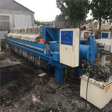 蘇州回收二手板框壓濾機價格二手污水處理壓濾機圖片