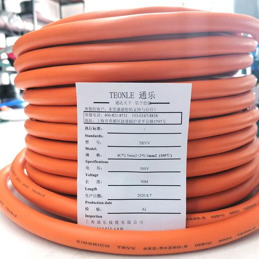 通樂柔性拖鏈電纜,銷售工業人機器人線纜品質優良