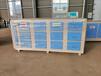 廢氣處理工程廢氣凈化設備供應,廢氣過濾設備