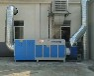 車間通風設備廢氣凈化設備源頭好貨
